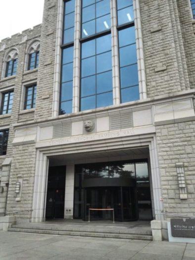 韓国の名門大学、高麗大学博物館のある100周年サムスンホール