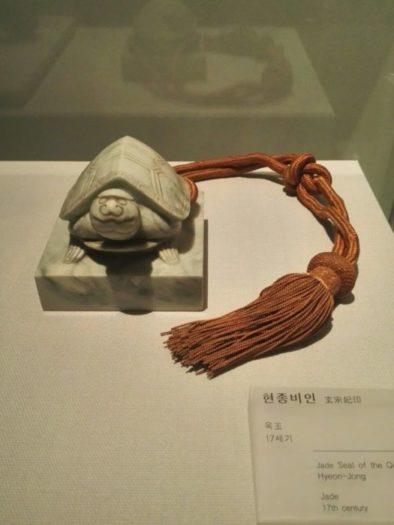 高麗大学博物館の展示品。朝鮮王朝第18代王玄宗の妃の印