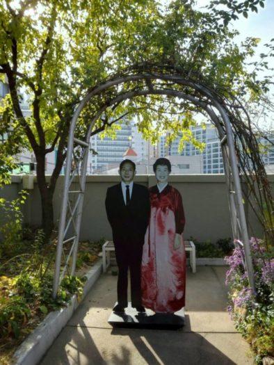 「私の一生 祖国と民族のために」の庭