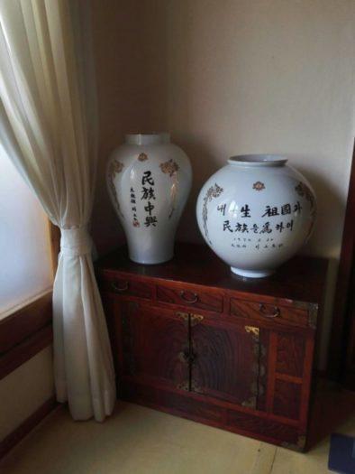 ソウルの朴正熙(パクチョンヒ)家屋「私の一生 祖国と民族のために」