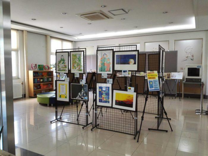 ソウル市鐘路区の正読図書館の内部展示