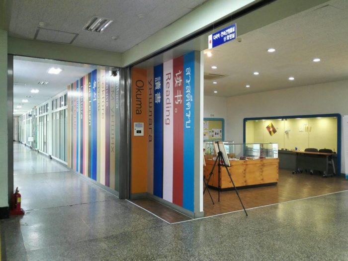ソウル市鐘路区の正読図書館の廊下