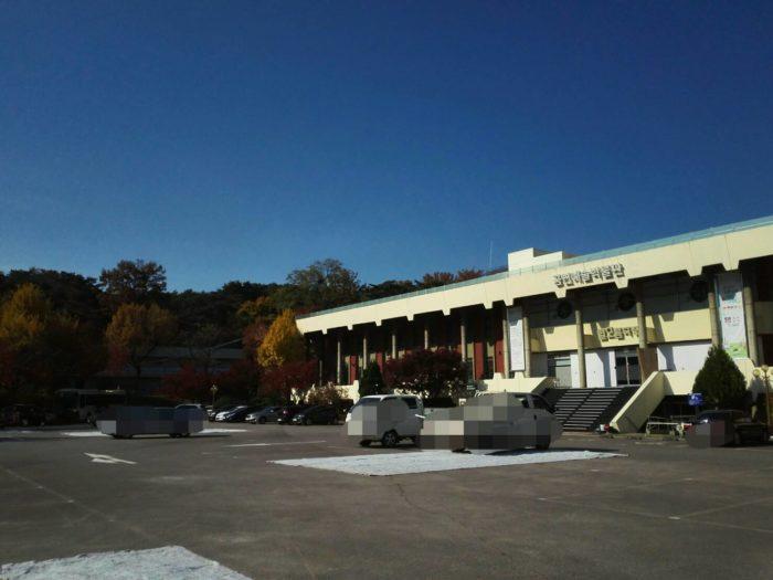 ソウルの公演芸術博物館外観