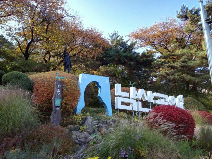 ソウルの南山公園