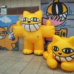 芸術の殿堂の企画展示M.Chat