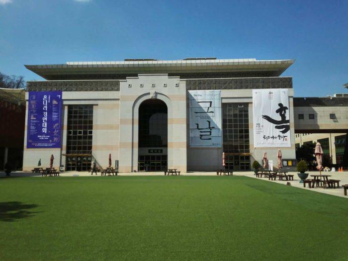 ソウルの芸術の殿堂美術館