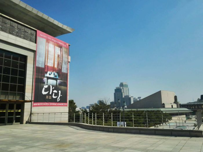 ソウルの芸術の殿堂