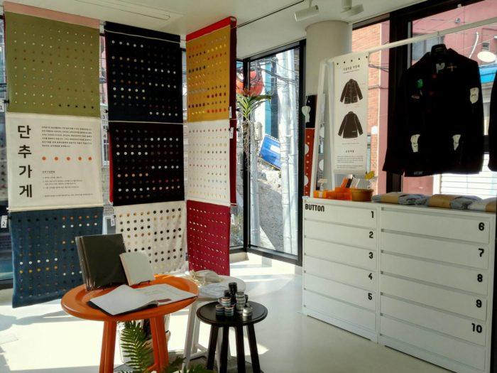イウムピウム縫製歴史館のボタン専門店