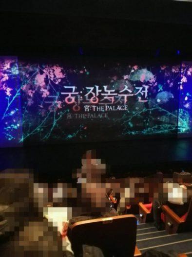 貞洞劇場の座席