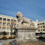 慶熙(キョンヒ)大学校ソウルキャンパス