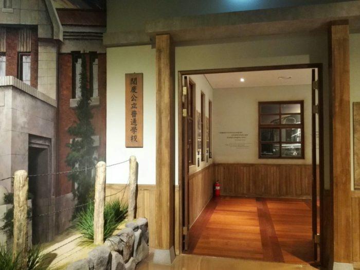 朴正熙大統領記念館。教師時代の学校を模した部屋