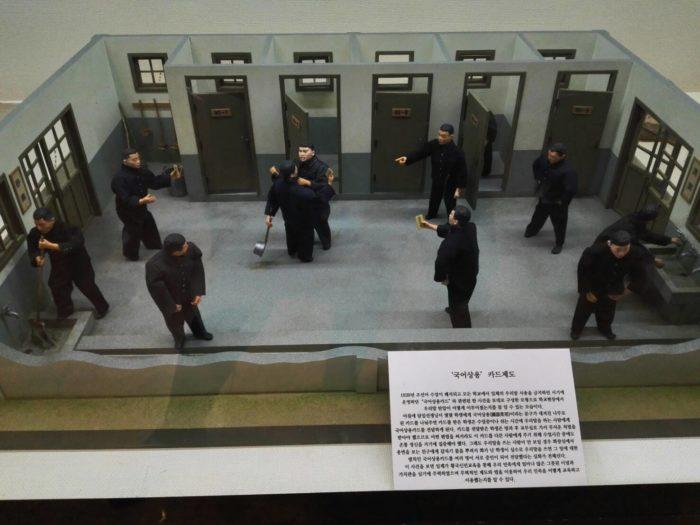 ソウル教育博物館常設展示