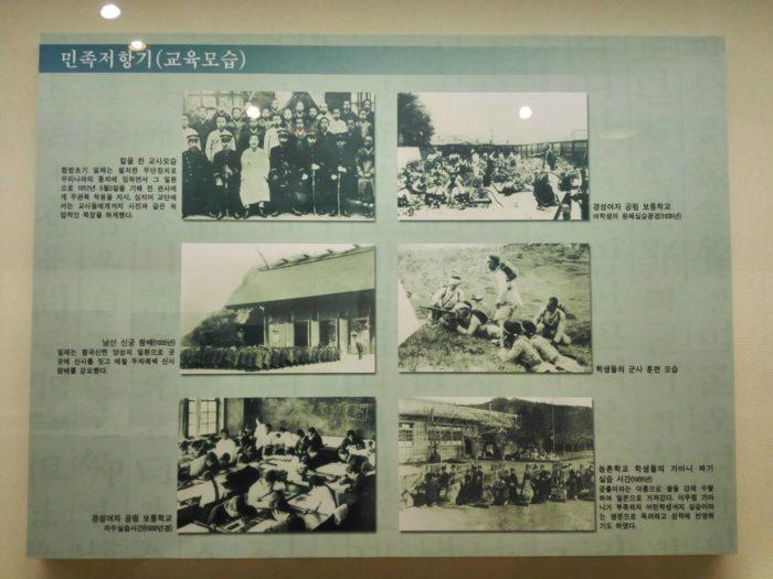ソウル教育博物館