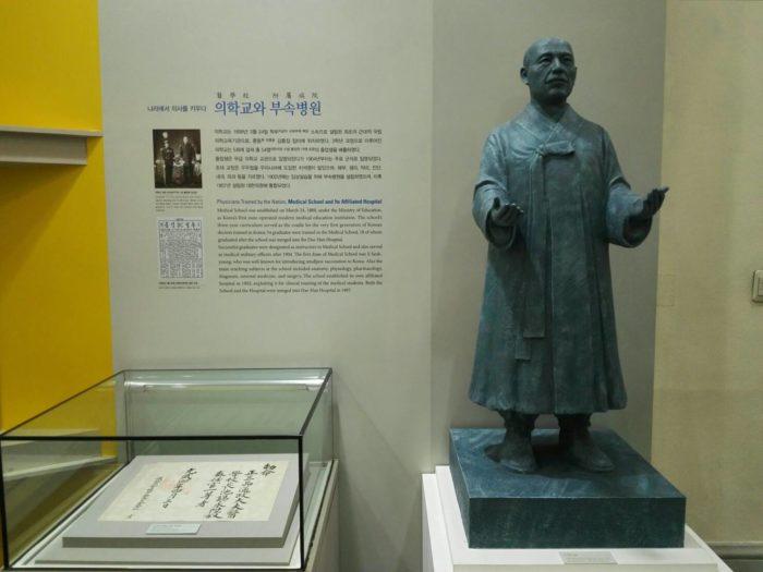 ソウル大学病院医学博物館展示