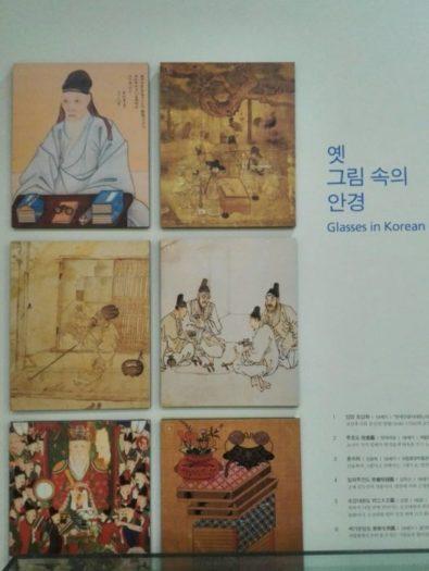 ソウル大学病院医学博物館の昔の絵に登場する眼鏡の展示