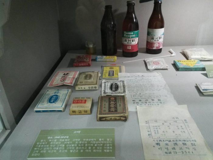 ソウル大学病院医学博物館の展示物