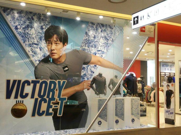 俳優ソ・ジソブ、スポーツウェアメーカーの広告