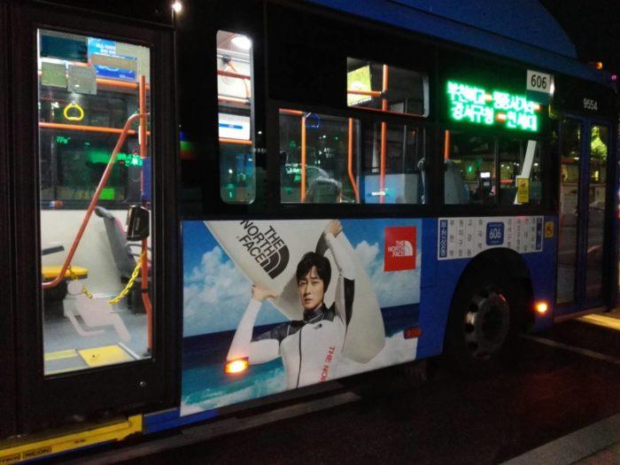 韓国のバス、俳優ソ・ジソブ広告