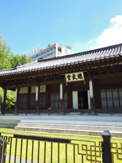 漢城大学前朝鮮時代の建物