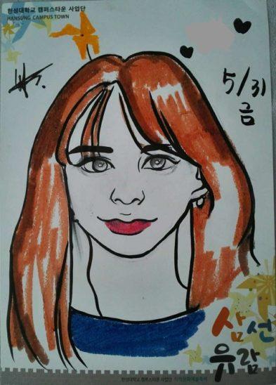 漢城大学生に描いてもらった似顔絵