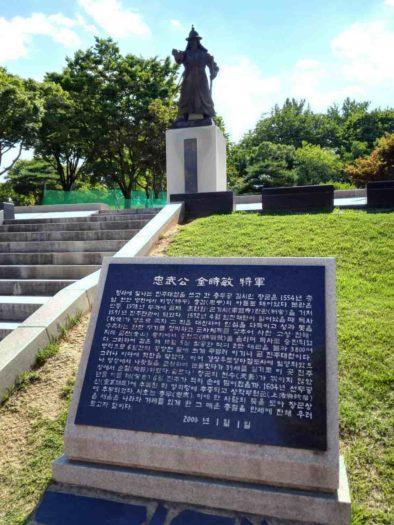 晋州城(チンジュソン)金時敏将軍の像
