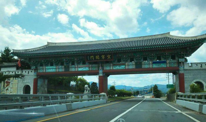 韓国パワースポット財閥会長が生まれた宜寧郡