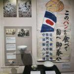 植民地歴史博物館展示物