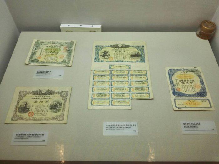 韓国金融史博物館展示。日本が戦時に発行し続けた国債。敗戦で紙切れになった