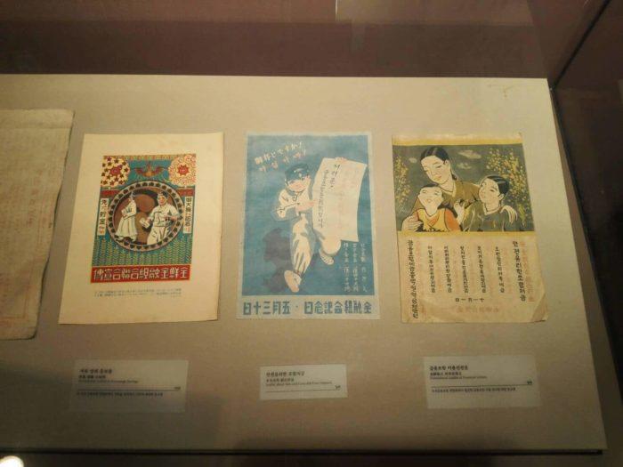 韓国金融史博物館展示。日帝強占期