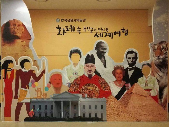 韓国金融史博物館フォトスポット