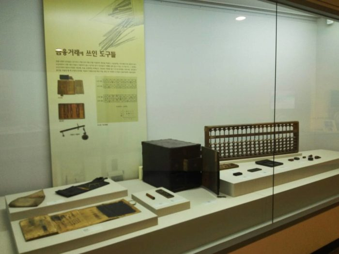 韓国金融史博物館展示