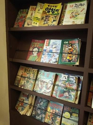 敦義門博物館マウル漫画部屋