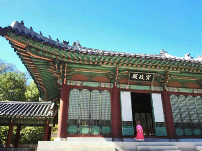 慶熙宮資政殿