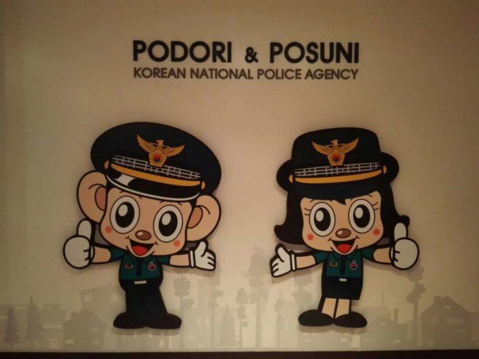 ソウル警察博物館 マスコットキャラクター
