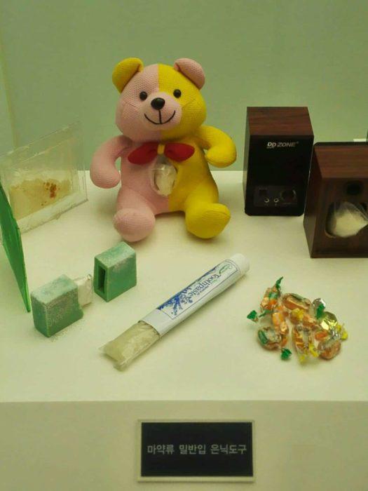 ソウル警察博物館麻薬捜査