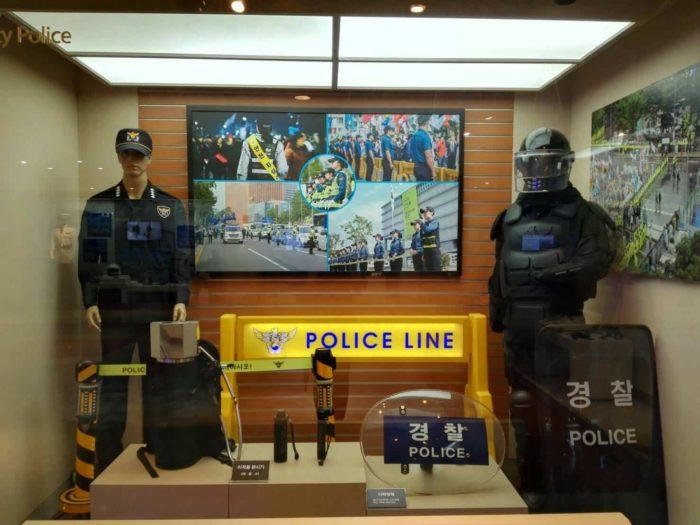 ソウル警察博物館 警備警察