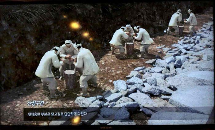 漢陽都城博物館 城郭を造る映像