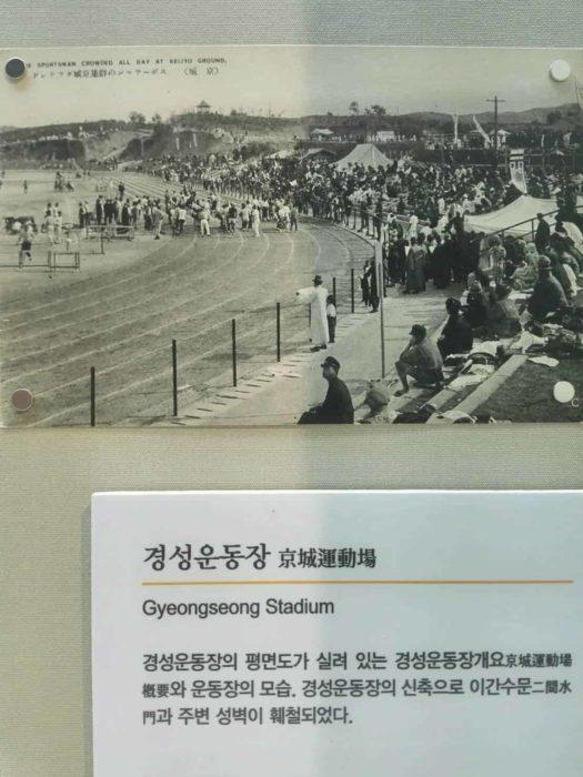 日本の皇太子の結婚記念に城壁と水門を壊してつくった運動場
