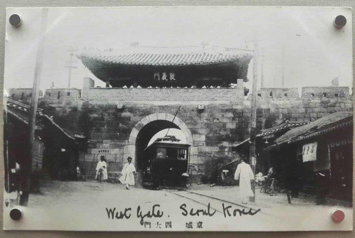 都城博物館 取り壊される前の西大門(敦義門)