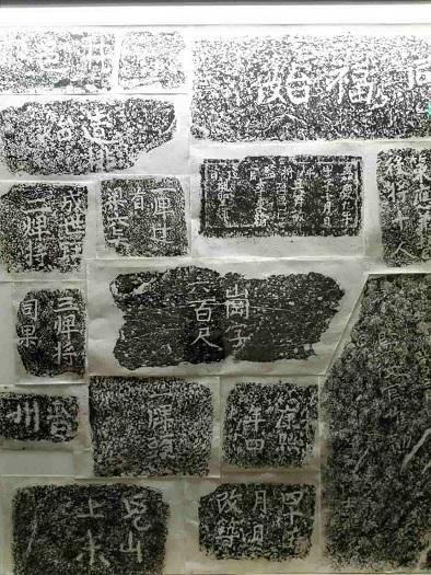 漢陽都城博物館