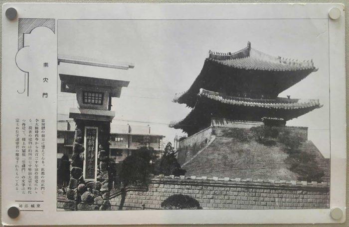 漢陽都城博物館 朝鮮神宮をつくるため城壁が破壊された南大門