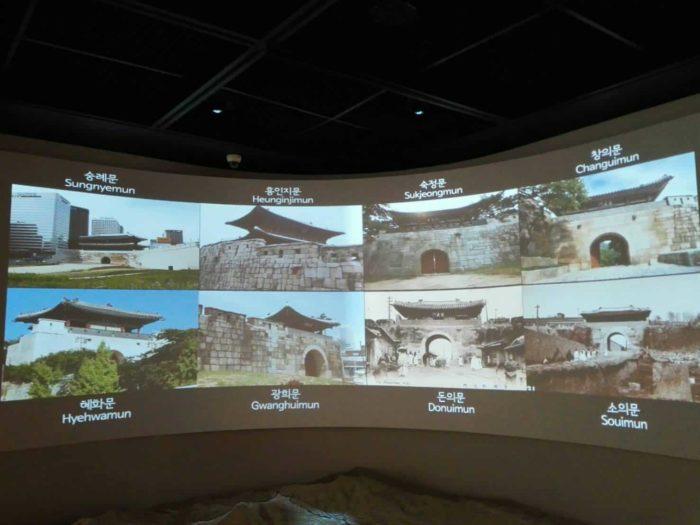 漢陽都城博物館 映像