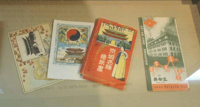 漢陽都城博物館 日本がつくった植民地の絵葉書
