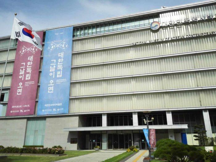 大韓民国歴史博物館 外観
