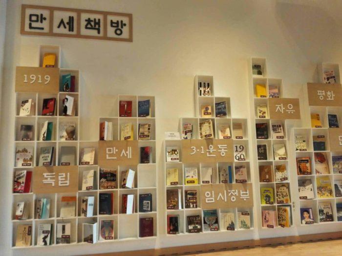 大韓民国歴史博物館の休憩スペース