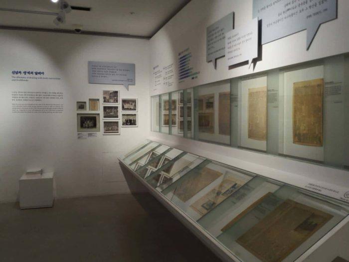 大韓民国歴史博物館 大韓独立その日が来れば