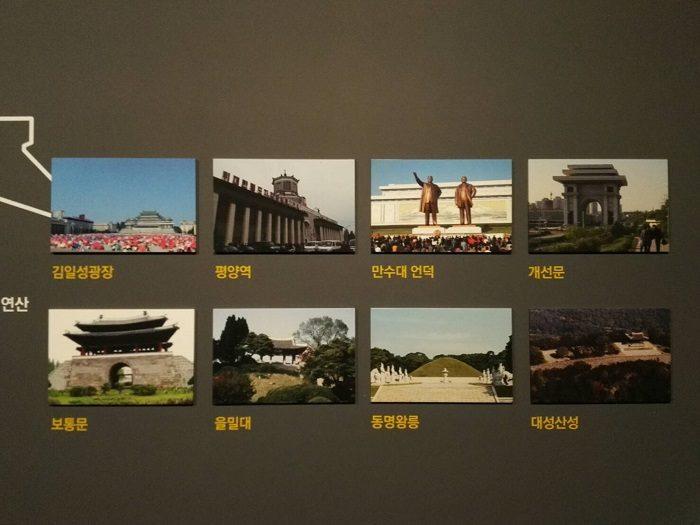 烏頭山(オドゥサン)統一展望台の展示