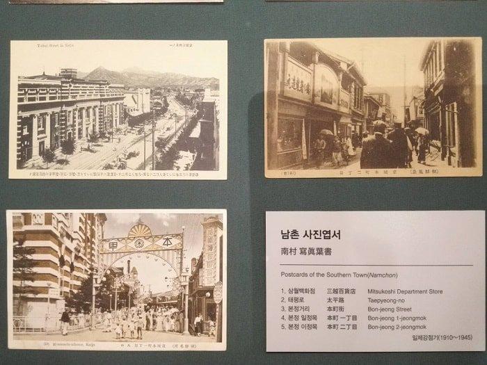 清渓川博物館 日帝強占期の清渓川