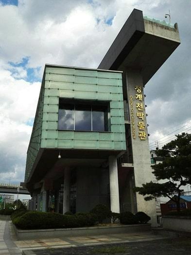 清渓川博物外観