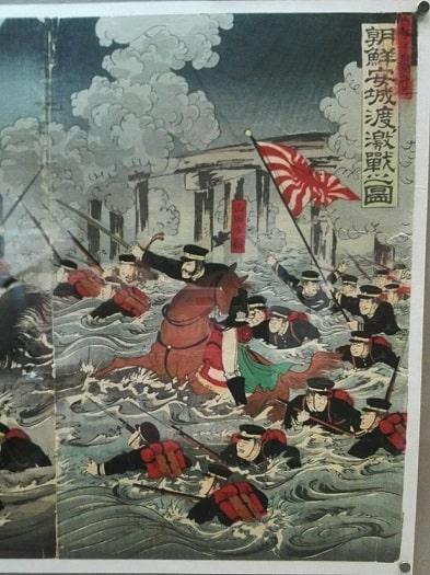 日帝の侵略戦争と旭日旗